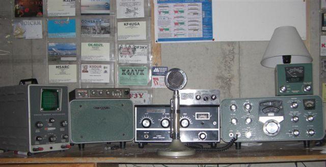 Tualatin valley amateur radio club